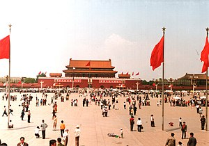 Tiananmen Square protests of 1989 - Image: Tiananmen Square, Beijing, China 1988 (1)