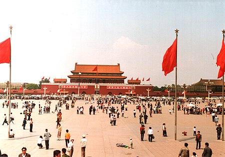 Sự kiện Thiên An Môn