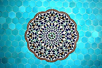 Tiles inside the Jame Mosque of Yazd 01.JPG