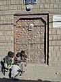 Timbuktu Caille House Street Scene.jpg