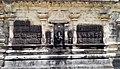 Tirttanakiri Sivakozhundeesvarar Temple (19).jpg