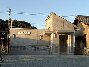 Tōjō Station (Aichi) - Tōjō Station building in 2007