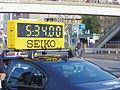 Tokyo Marathon 2016 Time Car.JPG