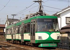 Tokyu Corporation - Image: Tokyu EC300 3