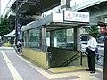 Tokyu-railway-den-en-toshi-line-Sangen-jaya-station-north-entrance.jpg