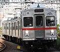 Tokyu 7700 Series IK Line 20180517.jpg