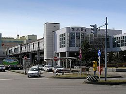 Tomakomai Station North.jpg