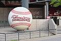 Tomateros Ball2019.jpg