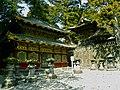 Toshogu kyozo.jpg