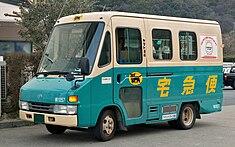 クイックデリバリー200 冷凍・冷蔵庫装備車