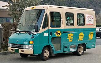 Yamato Transport - Image: Toyota QD200 201