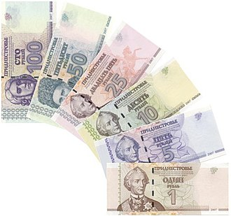 Transnistrian ruble - Image: Transnistrian ruble notes