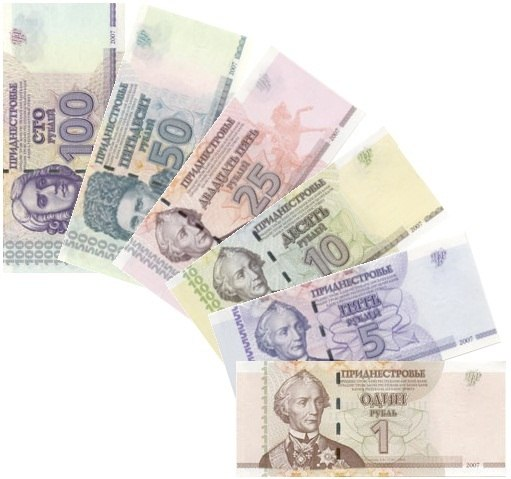 Transnistrian ruble notes