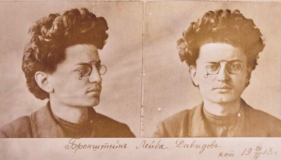 Trotskymugshots