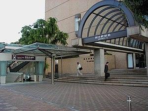 Tsukijishijō Station - Station portal directly in front of main entrance to the Asahi Shinbun
