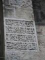 Turkan Khatun P6070059.JPG