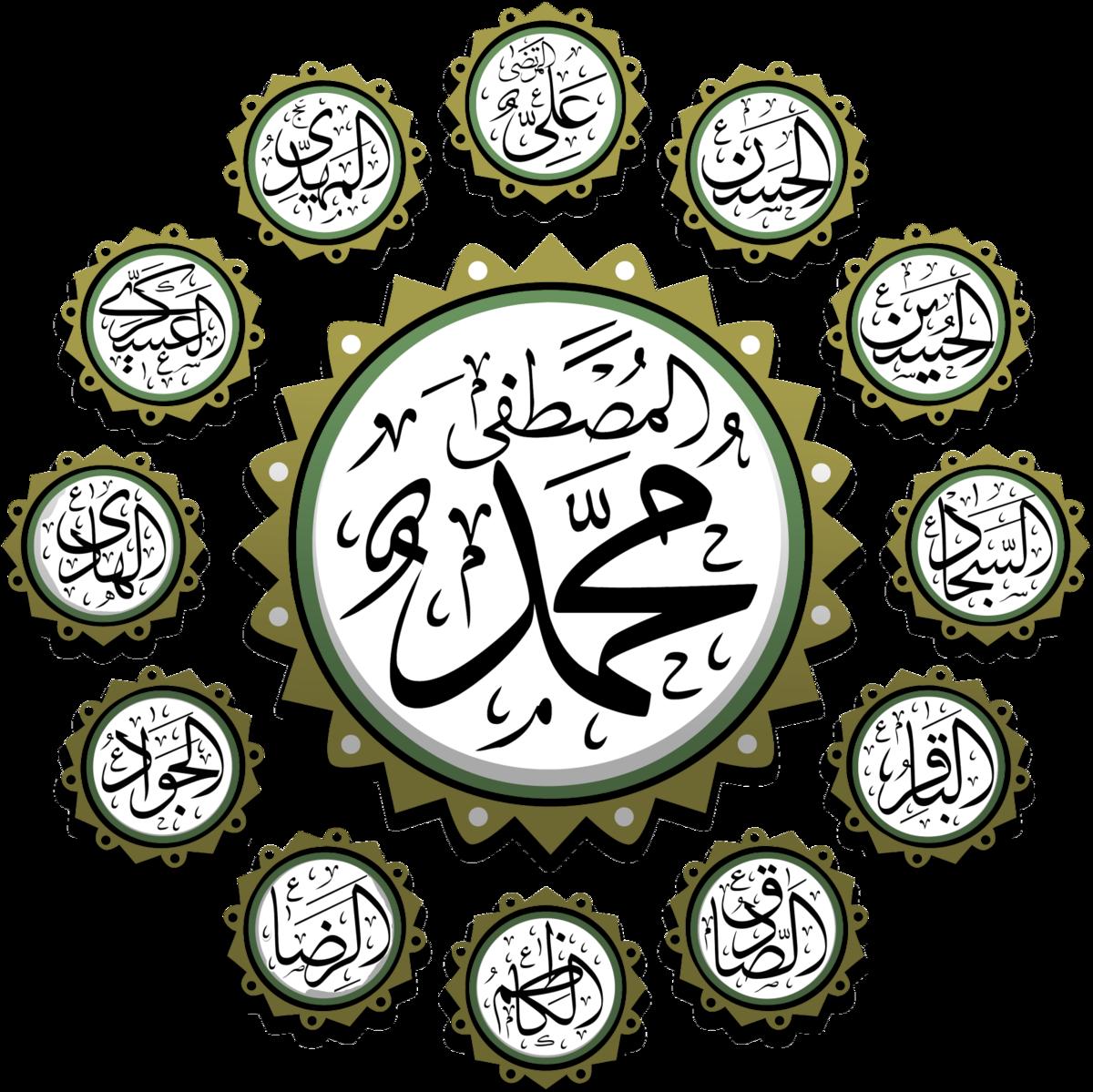 The Twelve Imams - Wikipedia