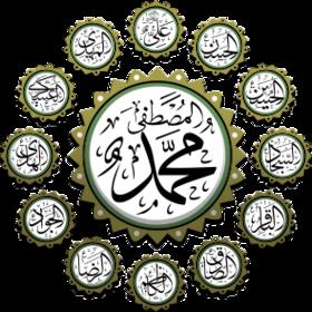 تحميل كتاب ساعة بغداد