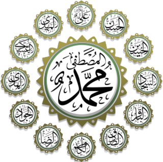 The Twelve Imams Wikimedia list article