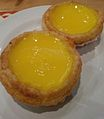 Two Egg Tarts CC 02 HK.jpg