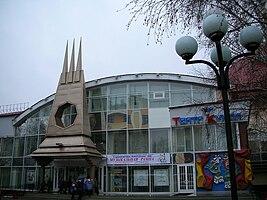 Театр кукол тюмень афиша на где купить билеты в пятый театр омск