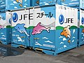 U19A-959----② 【水島臨海通運/JFEスチール】Containers of Japan Rail.jpg