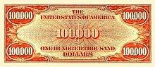 US100000dollarsbillreverse.jpg