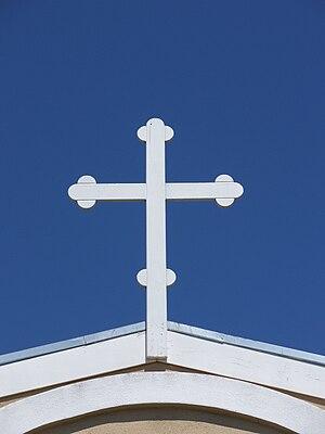 English: Greek Orthodox Church of Saint Basil....
