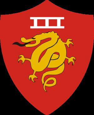 III Marine Expeditionary Force - III Amphibious Corps insignia