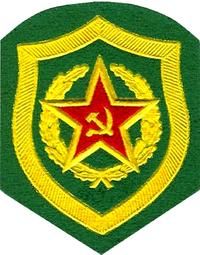 USSR Frontier Troops Emblem.PNG