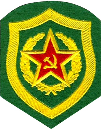 https://upload.wikimedia.org/wikipedia/commons/thumb/b/bd/USSR_Frontier_Troops_Emblem.PNG/350px-USSR_Frontier_Troops_Emblem.PNG