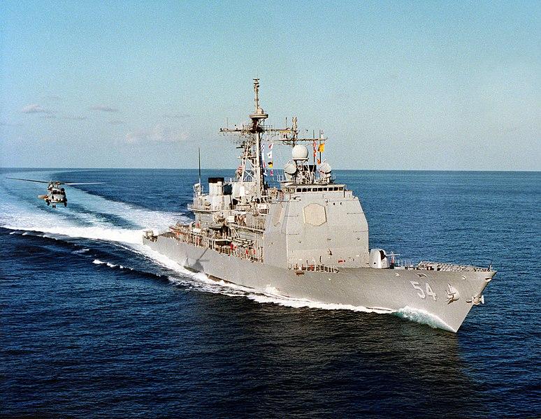 タイコンデロガ級ミサイル巡洋艦の画像 p1_24