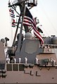 USS Missouri Memorial DVIDS104885.jpg