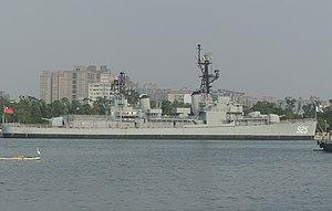 USS Sarsfield (DD-837) - ROCS Te Yang at Anping Port as museum ship