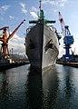 US Navy 091216-N-5538K-023 USS Denver (LPD 9) moors in a dry-dock at SSK Shipyard in Sasebo, Japan.jpg