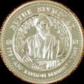 UZ-1999sum100-Beruni.png