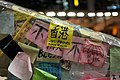 Umbrella Revolution (15842667379).jpg