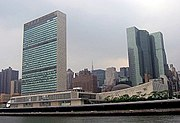 UN Headquarters in New YorkAiken helped shape an independent foreign policy for Ireland on the world stage.
