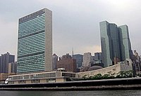 United Nations building in New York City