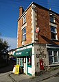 Uplands Sub Post Office, Stroud - geograph.org.uk - 591794.jpg