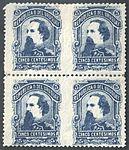 Uruguay 1883 Sc50 B4 VI.jpg