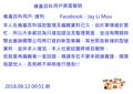 User announcement by 捷利.png