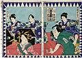 Utagawa Kunisada II - A Jôruri Performance of The Storehouse of Loyal Retainers, Act VII - Actors, in the Manner of Puppets Bandô Hikosaburô V as Teraoka Heiemon and Sawamura Tosshô II as His Younger Sister Okaru, with I.jpg