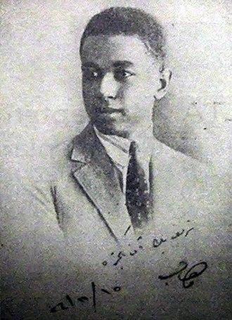 History of Turkish football - Vahap Özaltay is the first professional football player in Turkey and the first Turkish player to ever play for a foreign club.