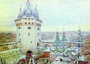 Bely Gorod - Image: Vasnetsov Semiverhaya bashnya Belogo goroda