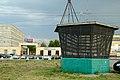 Ventilation shaft of Avtozavodskaya metro station (Венткиоск станции Автозаводская) (6662227653).jpg