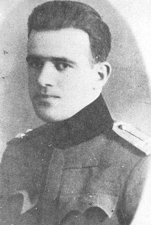 Battle of Loznica (1941) - Veselin Misita