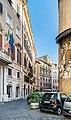 Via del Governo Vecchio in Rome.jpg