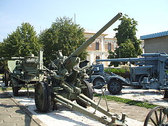 National Military Museum, Romania - Image: Vickers Model 1931 with Bungescu FCS M1938
