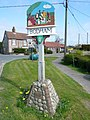 Village Sign - geograph.org.uk - 1269181.jpg